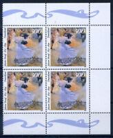 Deutschland Bund 1999 Mi. 2061 Postfrisch 100% Johann Strauß, vierer block