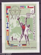Sowjetunion UDSSR SU Block Nr.   40  **  Sieg der Sowjets bei der Basketball EM