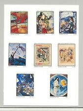 Sierra Leone #879-886 Chagall Art 8v Imperf Proofs on 1v Card