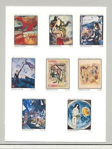 Sierra Leone #879-886 Chagall Art 8v Imperf Proofs on 1v Card