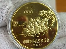 China 1980 Olympics Ancient Horsemanship 1 Yuan Bronze Proof coin Only 1 on Ebay