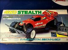 GIG NIKKO STEALTH - DICTATOR 87 JAPAN NEW IN BOX!!! RED VERSION