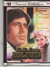 Aaj Ka arjun - Amitabh , jaya Prada     [Dvd] 1 st Edition samrat   Released