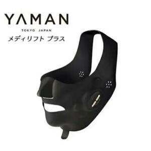 YA-MAN Facial Massager EPM-18BB Medilift Plus Anti Aging Beauty USB Charging JP