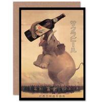 Advert Sakura Beer Elephant Japan Birthday Blank Greeting Card With Envelope