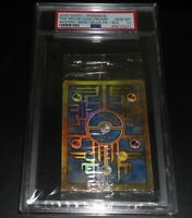 PSA 10 GEM MINT Ancient Mew SEALED Black Star Promo (US VERSION) Pokemon Card
