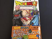 Dragon Ball SUPER Vol.4 4 JUMP Comics Akira Toriyama Manga Comic Book JAPAN