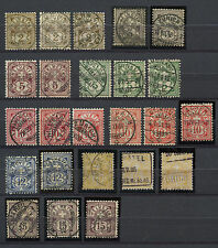 CLASSIC SWITZERLAND Lot of 24 Used Stamps ALL DIFF. CV$241.00
