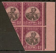 More details for sudan 1951-62 printers trial 5m warrior imperf blk of 4 with 2 stamps bisected m