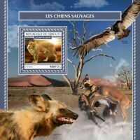 Djibouti - 2017 Wild Dogs on Stamps - Stamp Souvenir Sheet - DJB17616b