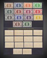 1944 WALLIS & FUTUNA ISSUE FRANCE LIBRE MINT VERY LITTLE H SCT.127-40 YT 133-146