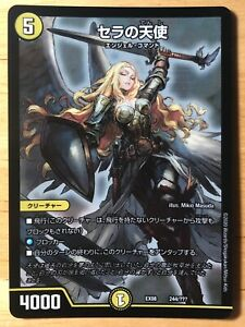 Serra Angel Japanese Duel Masters Collaboration FOIL mtg tcg 2020 NM