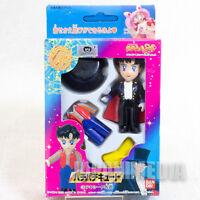 Retro RARE Sailor Moon Mamoru Chiba Tuxedo Mask PachiPachi Cute Figure BANDAI