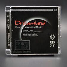 Dreamland 夢界 Chinese Enigmatical Music 純銀 CD 風林唱片 Audiophile Erhu Gu-Qin GuZheng
