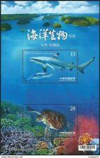 2018 TAIWAN SEA LIFES Taiwan MS