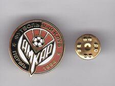 Amkar Perm ( Russia ) - lapel badge butterfly fitting