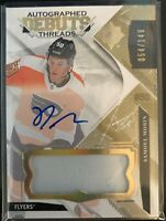 2017-18 Ultimate Debut Threads Autograph Patch Samuel Morin Serial #/149 Flyers