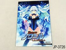 Neptunia Noire Black Heart Visual Book (Not for sale) Japanese Neptune US Seller