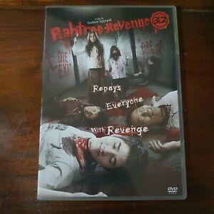 Rahtree Revenge 3.2 DVD R3 THAI HORROR Chinese Subtitles