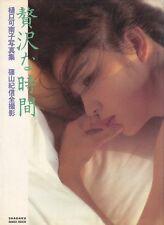 Kishin Shinoyama Photo book Luxury Time model :Kanako Higuchi Japan 1981