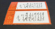 PR China 1967 W7 Mao  #970  CTO  full gum  NH pair