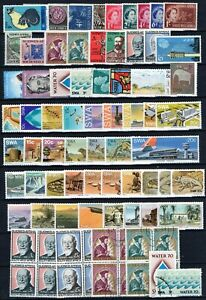 SOUTH WEST AFRICA STAMPS 2 x SCANS UNMOUNTED MINT & FINE USED GOOD LOT