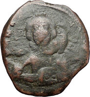 JESUS CHRIST Class B Anonymous Ancient 1028AD Byzantine Follis Coin CROSS i48282