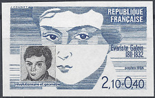 PERSONAGGI FAMOSI N°2332 FRANCOBOLLO NON DENTELLATO IMPERF 1984 NEUF MNH