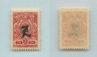Armenia 1919 SC 92a mint . rtb3951