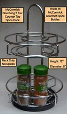 mccormick spice rack products for sale | eBay