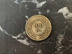 Palestine 100 Mils 1933