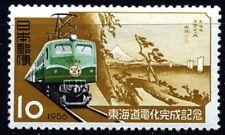 Japan Mi. 664  E-Lok **/MNH