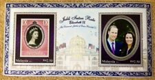 PRINCE WILLIAM & DUCHESS OF CAMBRIDGE ROYAL VISIT SHEET MNH