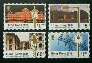 [SJ] Hong Kong 100 Years Of Electricity 1990 Building Light Lamp (stamp) MNH