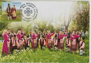 2017 , Moldova , Ethnicity  Gagauz people  Gagauzia  National costumes Maxicard