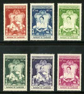 Cambodia #Mi66-Mi71 MNH CV€95.00 Coronation King Suramarit [53-58]