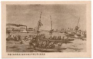 Old CHINA Taiping Rebellion ships & boats flag Art Postcard War Nanking soldiers