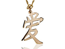 18K Gold Plated Personalized Name Necklace Chinese (or any other language) Gift