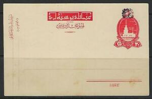 SYRIA 1920 TURKEY ARABIAN GOVT OVPT ON OTTOMAN 20 PARA POSTAL CARD MINT RARE H&G