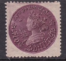 New South Wales ^1897 # 101 mint Lh Victoria Classic $@ sc403nsw03