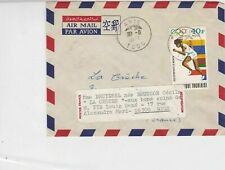 republique togolaise 1974 olympics running airmail stamps cover ref 20499