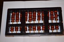 "VINTAGE LOTUS FLOWER BRAND ROSEWOOD CHINESE ABACUS 77 BEADS RARE 8-1/4"" x 4-1/4"""