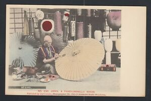 Japan cover - Karl Lewis picture post card #2142 A paper-Umbrella Maker,unused