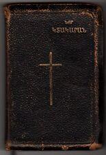 1956 Ararat Armenian New Testament Bible (Pocket Size Leather Book, 664 pgs)