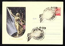 Space Exploration SPUTNIK 3 SATELLITE 1960 Russia Space Cover (A5689)