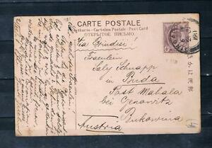 Singapore to Austria Postcard 1911straits settlemens British Colony Japan card