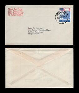 Singapore 1958 local cover, franked Malaya Human Rights 10c on day of issue.