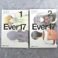EVER 17 Manga Comic Complete Set 1 & 2 CHIGUSA UMETANI 2012 Book EB*