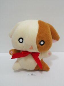 """Kirarin Revolution 270701 Na San Banpresto NO TUSHTAG Plush 6"""" Doll Japan"""