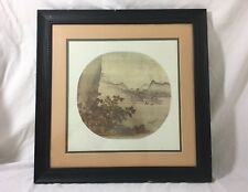 John M Crawford Jr Chinese Framed Landscape Art  1 in a Series of 2 Rare